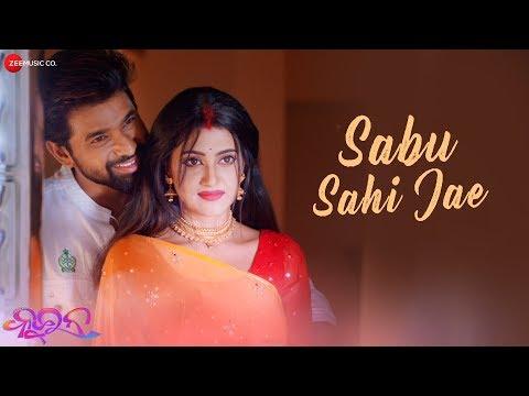 Sabu Sahi Jae | Queen | Varhsa & Jayjeet | Human Sagar | Malaya Mishra