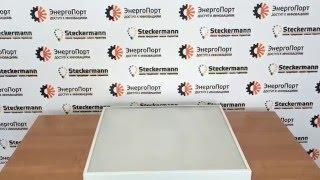 Видео-обзор светодиодного светильника Steckermann LUCERNA LED(Конструкция Корпус светильника цельнометаллический сварной, из листовой стали, покрытый белой порошковой..., 2016-04-27T04:00:14.000Z)