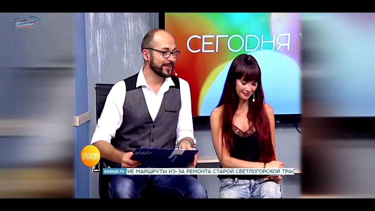 КАСКАД ТВ передача Сегодня утром - Vodkomotornik Pictures