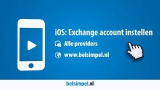 Tips & Tricks - iPhone: Exchange account instellen