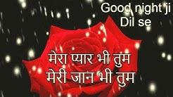 Good Night🌹  Good night images💖   Good night Quotes   gud night   Good night sweet dreams