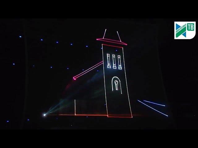 День города Ивантеевки. Салют и лазерное шоу (2018)