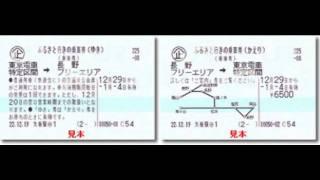 ふるさとゆきの乗車券 弾き語りver. 仮録音