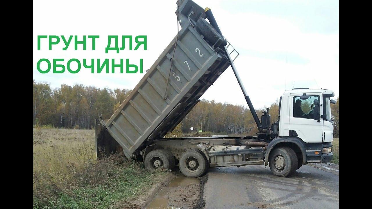 бетонка домодедово бронницы состояние Александр