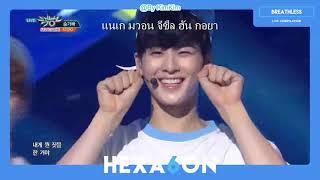 [Karaoke+Fanchant] ASTRO - Breathless [Thaisub]