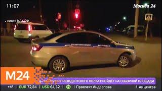 Смотреть видео СК возбудил два уголовных дела после КТО в Тюмени - Москва 24 онлайн