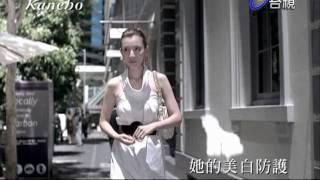 KANEBO ALLIE - 美白さらさら、どっち篇 - 加藤愛(加藤あい) (台灣版)