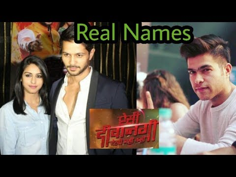 Real Names of Aisi Deewangi Dekhi nhi kahin actors | Prem singh Rathore and Tejaswani mehta