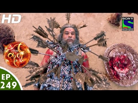 Suryaputra Karn - सूर्यपुत्र कर्ण - Episode 249 - 22nd May, 2016