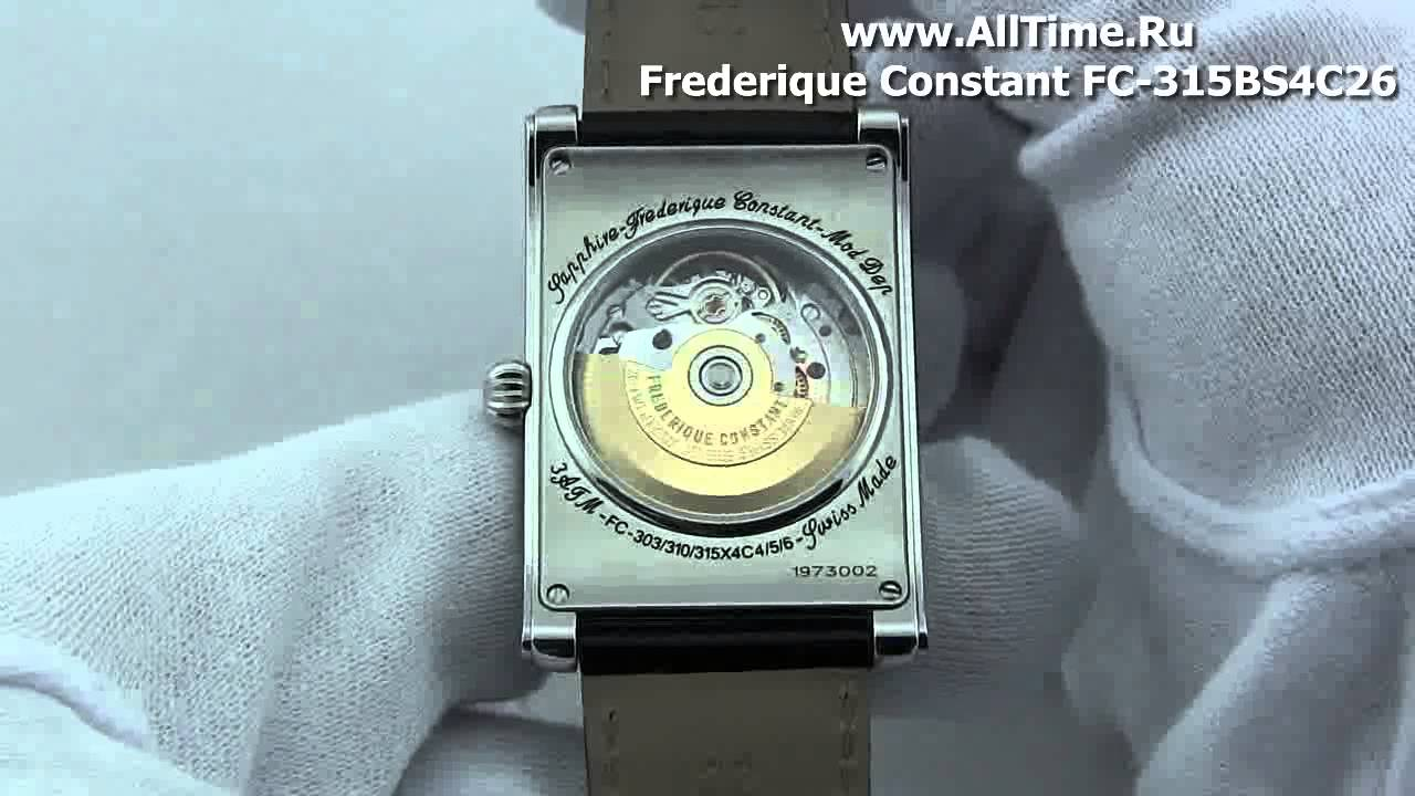 Оригинальные часы frederique constant, купить часы frederique constant в киеве по низким ценам фредерик констант украина, киев, доставка: