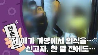 [15초 뉴스] 여행용…