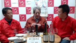 『ワインの世界2 新川屋酒店 小川さん』 第87回やいたっぷるTVライブ配信 20181205