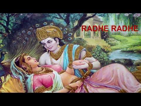 कृष्ण ने राधा से विवाह क्यों नहीं किया था  क्यों छोड़ी थी बांसुरी बजाना  राधा कृष्ण की प्रेम कहानी
