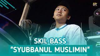 Download Mp3 Skil Bass    Lagu Kunta Rohiman Voc. Hafid Ahkam    Syubbanul Muslimin    Sr Off