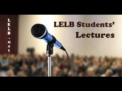 An English Presentation on Future Energy Sources - LELB Society