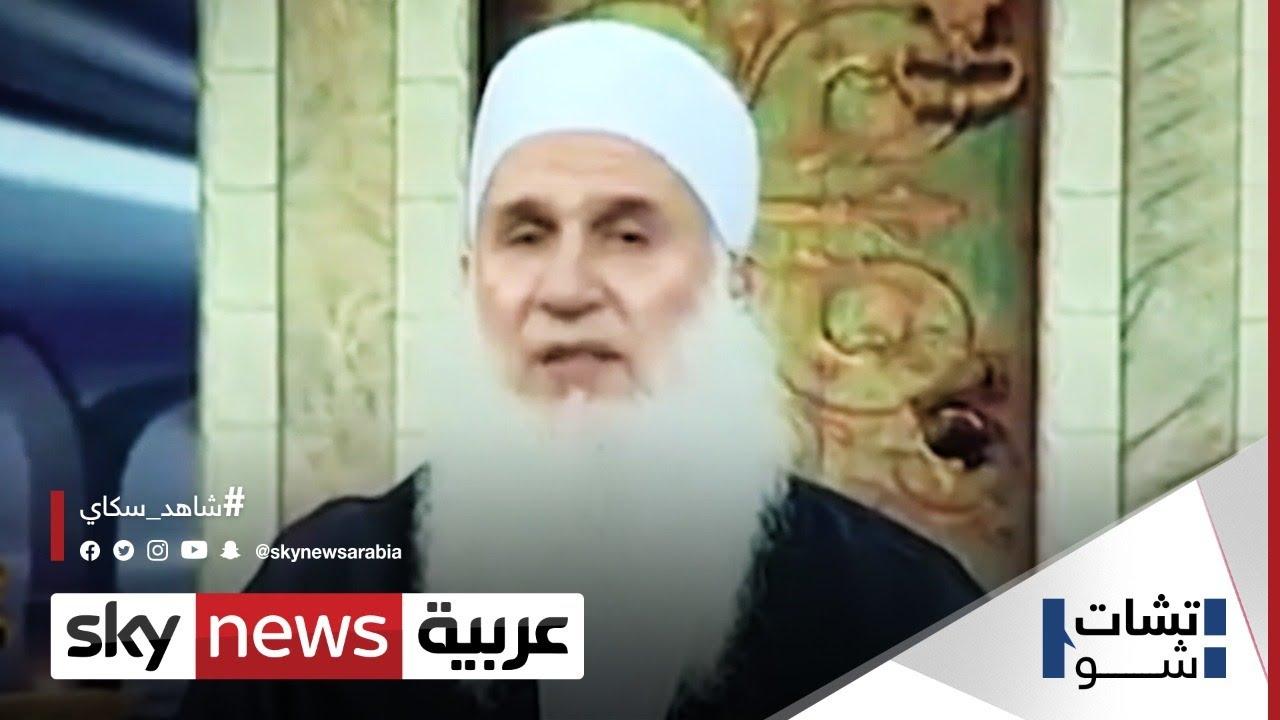 بسبب حسين يعقوب.. تحرك جديد ضد -دعاة الفضائيات- في مصر  - نشر قبل 24 دقيقة