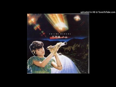 Chiemi Manabe - ナイトトレイン・美少女 (Pretty Night Train Girl)