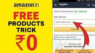 Amazon Offers: How To Get Amazon Coupon Code \u0026 Amazon Promo Code 2020