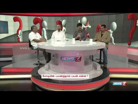 Has India benefited through Modi's frequent foreign visits? | Kelvi Neram | News7 Tamil |