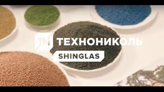 Рекламный ролик ТЕХНОНИКОЛЬ SHINGLAS 2016. Трехмерный цвет и фактура.