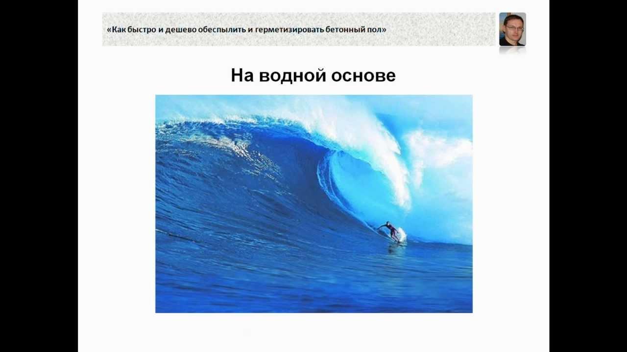 Продукция litokol в наличии. Товары и запчасти litokol на epool. Ru, 8 (495) 662-99-95.