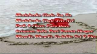 Bhalobeshe Chole Jeo Na - With Lyrics.... James