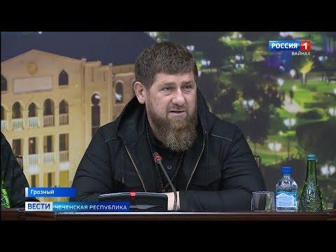 Вести Чеченской Республики 28.01.2020