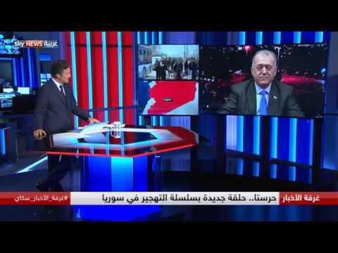 حرستا.. حلقة جديدة بسلسلة التهجير في سوريا  - نشر قبل 44 دقيقة