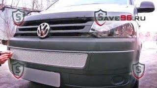 Защита радиатора на Volkswagen T5 (Фольксваген Т5) 2009-2015 г.в. (рестайлинг)