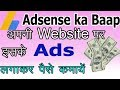 how to make money online with own website In Hindi Tutorials