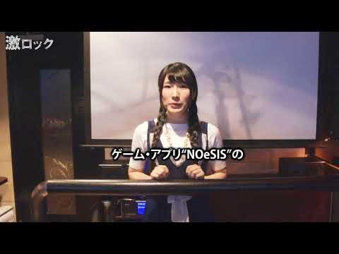 かなでももこ、1stアルバム『Lush*energy』!―激ロック 動画メッセージ