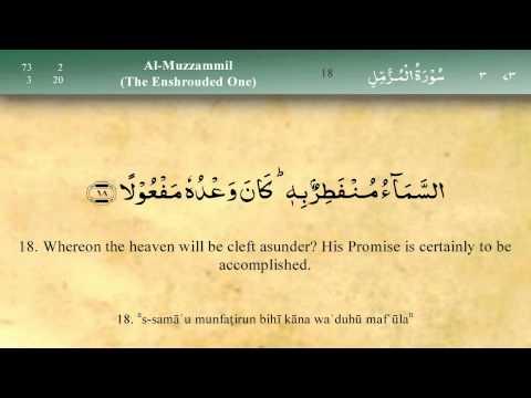 073   Surah Al Muzammil by Mishary Al Afasy (iRecite)