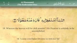 073 Surah Al Muzammil by Mishary Al Afasy iRecite