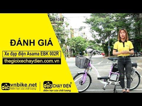Đánh giá xe đạp điện Asama EBK 002R