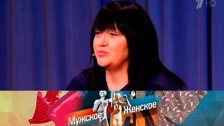 Мужское / Женское - «Тодес»: 30 лет успеха. Выпуск от05.05.2017