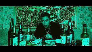 YunB - Alcoholic (Teaser)