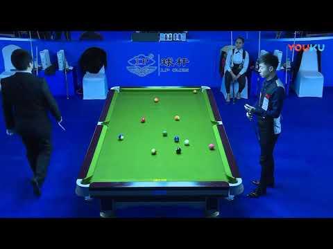 Wu Zhenyu (CHN) VS Catherine Spyrou (CYP) - 7th World Chinese Pool Masters Grand Finals