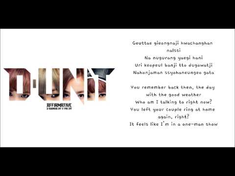 [ROM + ENG] D-Unit - Talk To My Face