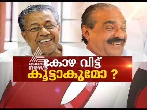 Vigilance set to close bar bribery case against KM Mani?  |News Hour 17 Dec 2017