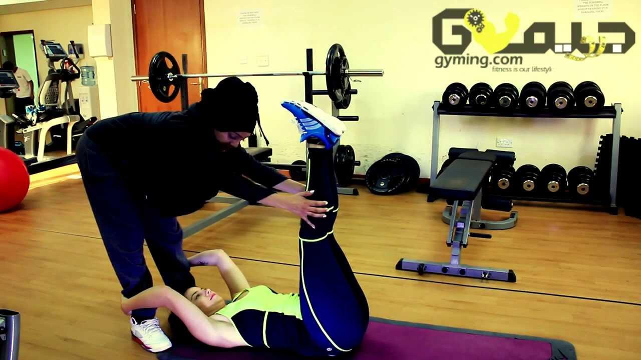 تمرين لشد وتقوية عضلات البطن السفلى Gyming Com Youtube