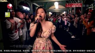 張靚穎Jane Zhang【A Whole New World】(上海迪士尼開園盛典)