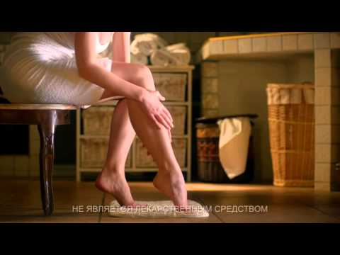 Софья крем для ног