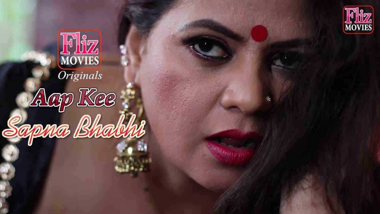 Download Aap kee sapna bhabhi webseries Trailer