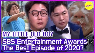 [HOT CLIPS] [MY LITTLE OLD BOY] Backstage talk befor SBS Entertainment Awards (ENG SUB)
