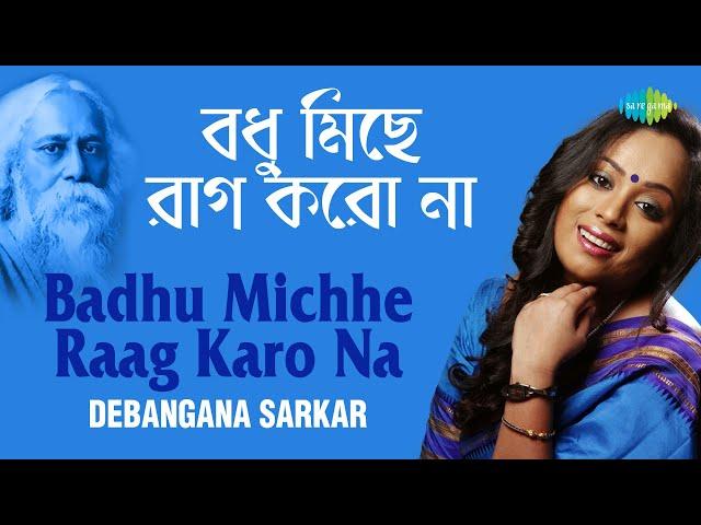 Badhu Michhe Raag Karo Na   বধূ মিছে রাগ করো না   Debangana Sarkar   Rabindranath Tagore