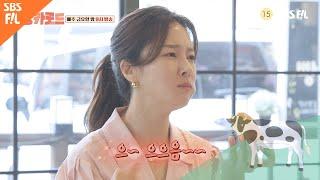 [8회 예고] 서울을 벗어난 빵카로드에 찾아온 손님은 누구?   빵카로드