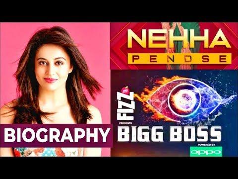 Neha pendse | neha pendse hot | neha pendse marathi actress thumbnail