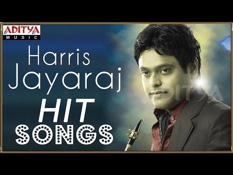 Harris Jayaraj Telugu Hit Songs Jukebox || Signature Collection