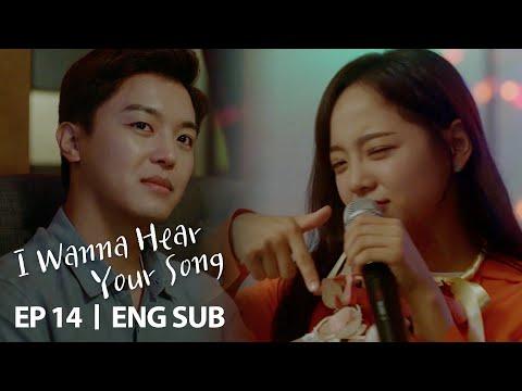 """Kim Se Jeong's """"TT"""" Dance Cover! [I Wanna Hear Your Song Ep 14]"""