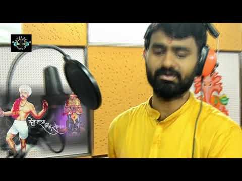 Ubha Vitevari ... SIDDHESH JADHAV, MUSIC BY PRASHANT KADAM.